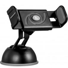 Автодержатель Hoco CPH17 (Серый)